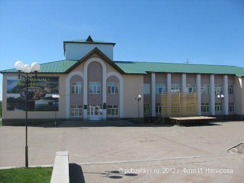 Дом кульутры в Красной горке Нуримановского района Башкирии