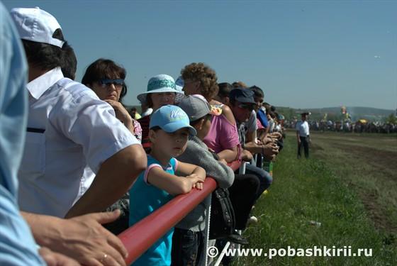 Кугарчинский народ
