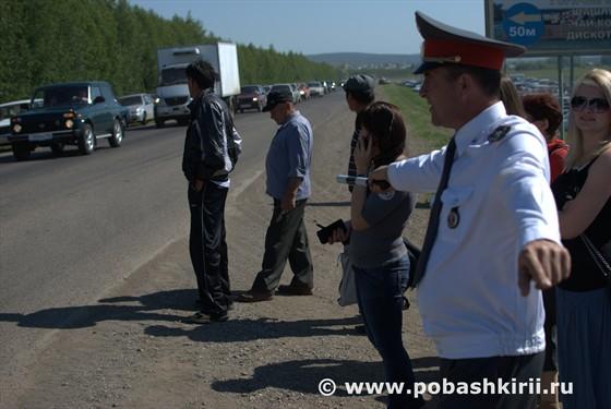 Полиция с. Мраково