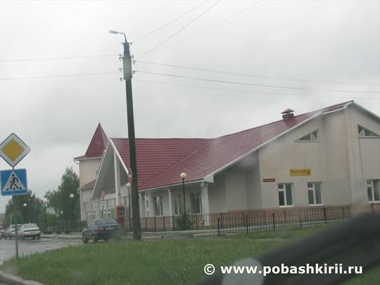 Автовокзал города Учалы