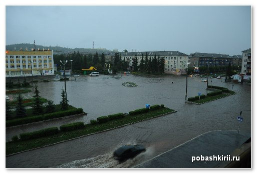 Подтоплен весь центр города учалы
