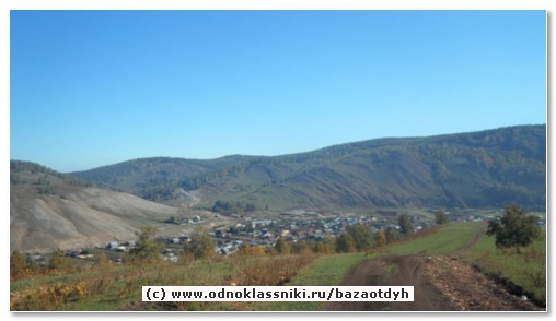 Деревня Бурзянский район