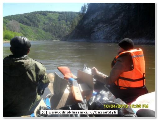 Туризм в Бурзянском районе