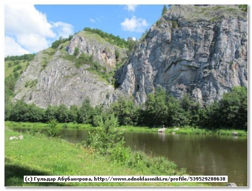 Burzjanskij-rajon-Bashkirija-2.jpg