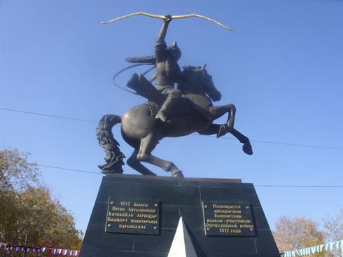Памятник башкирским полкам в Сибае