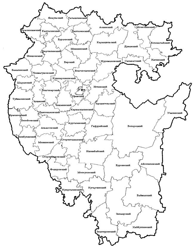 Список районов Башкортостана
