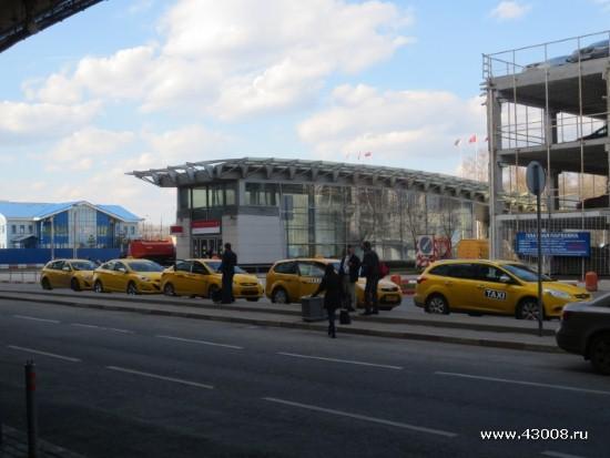 Такси у аэропорта Внуково