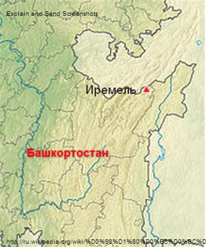 Гора Иремель на карте