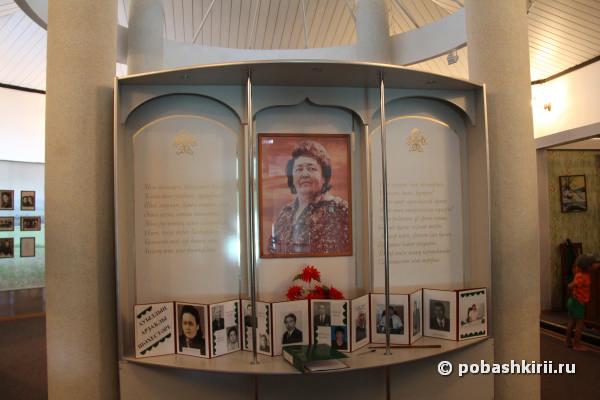 зайнаб-биишева-музей-Туембетово