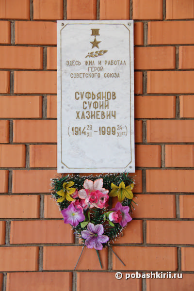 zajnab-biisheva-muzej-77
