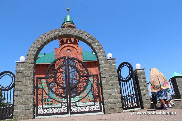 Мечеть Галима в Таваканово
