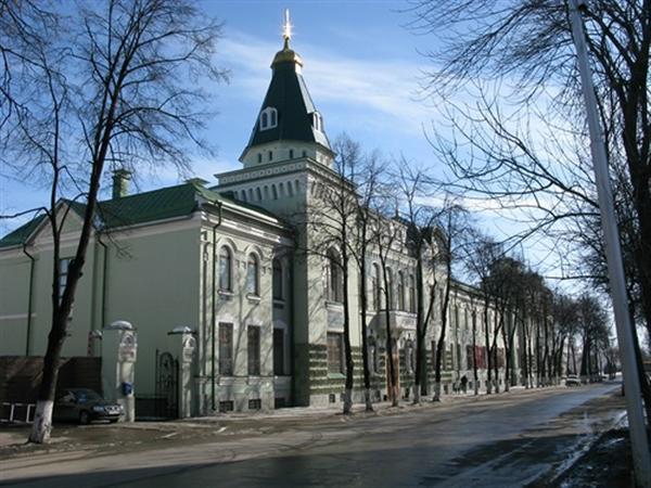 Банк поземельный, г. Уфа, Башкортостан
