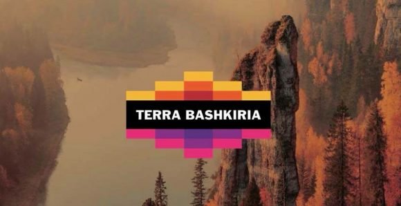 Туристский бренд (логотип) Республики Башкортостан