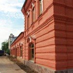 Торговый дом Атнагулова (Баязитовых)