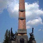 Монумент «Дружба»