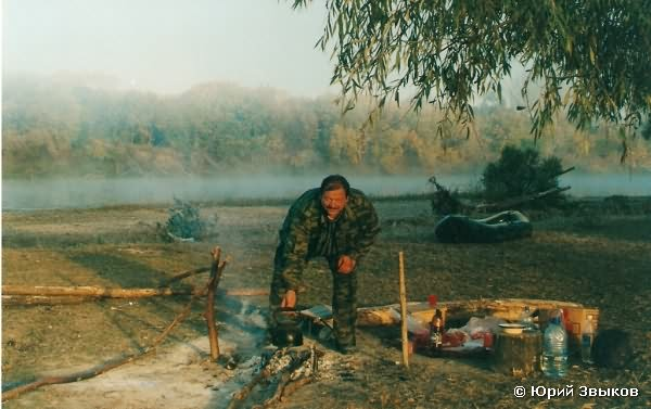 Юрий Звыков