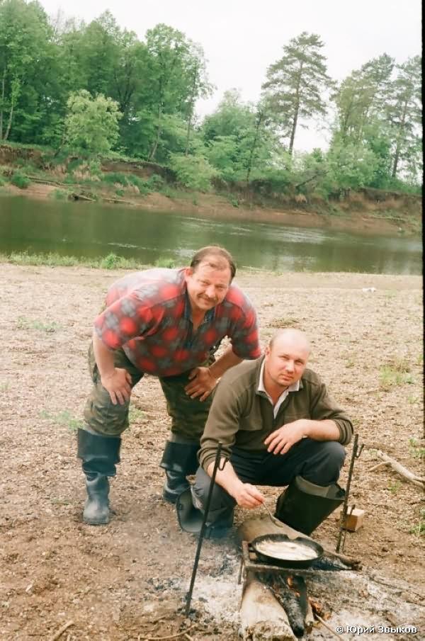 Башкирские рыбаки