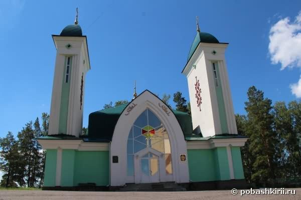 "Мечеть ""Ямал"" в Янган-тау"