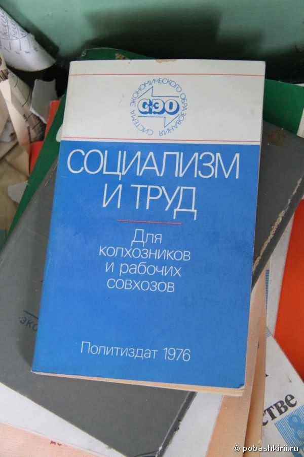 "Журнал ""Социализм и труд"""