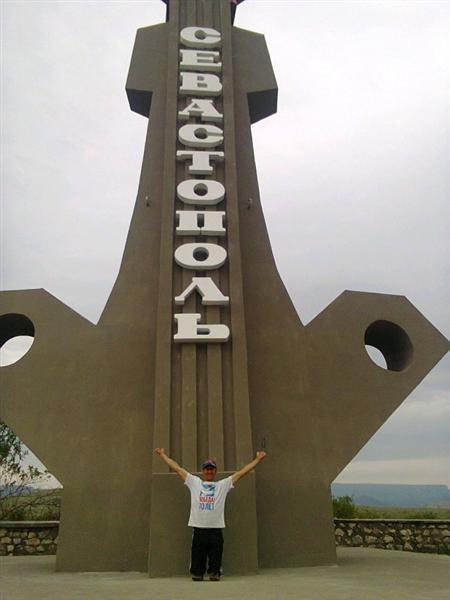 Ильдар Галиакбаров в Севастополе!