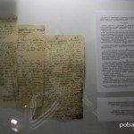 Музей Салавата Юлаева в Малоязе. Часть 2