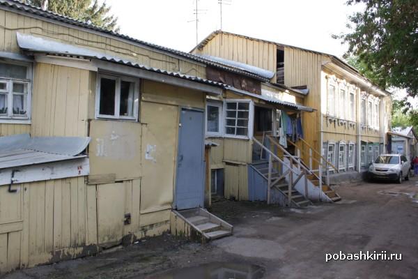 Уфа, старинные дома