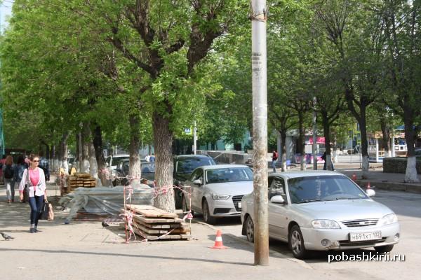 Уфа, центр города
