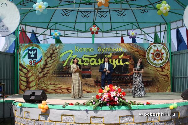 Концерт на сабантуе в Кугарчинском районе