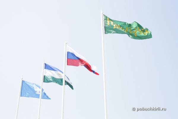 Флаги Сабантуя
