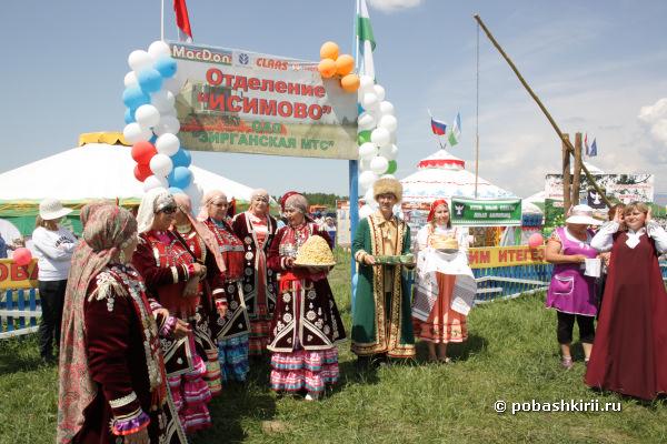 На сабантуе в Башкирии