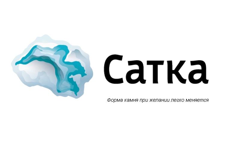 Логотип города Сатка