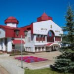 Cанаторий Красноусольск. Официальный сайт. Цены на 2016 год