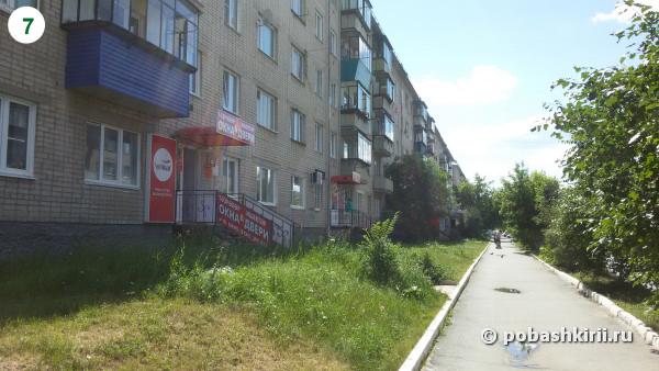 Учалы Башкортостан улицы города