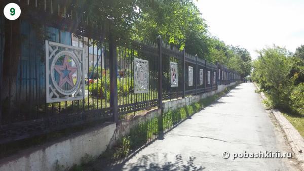 Учалы Башкортостан улица