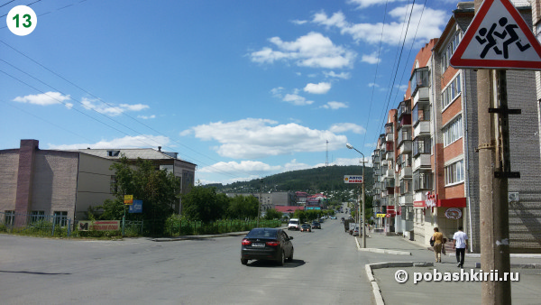 Учалы Башкортостан виды города
