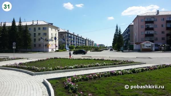 Учалы Башкортостан Центральная площадь