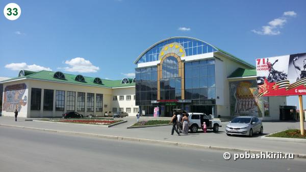 Учалы Башкортостан ДК Горняк