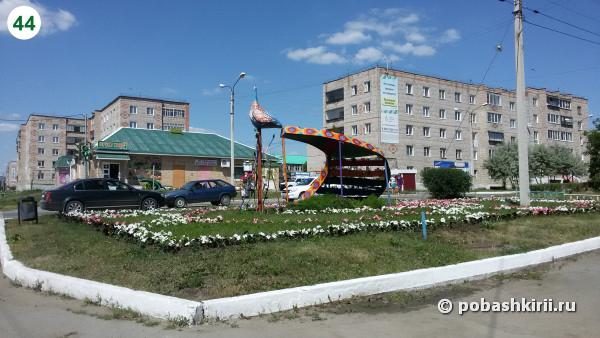 Учалы Башкортостан архитектура