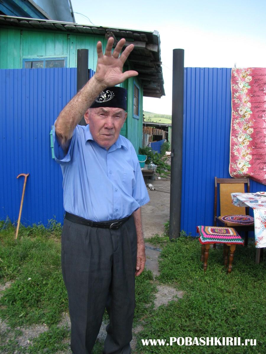 Житель хутора Новохвалынский, Кугарчинский район, Башкортостан
