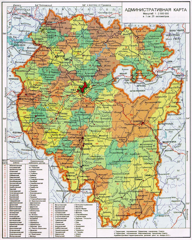 Башкирия где находится на карте