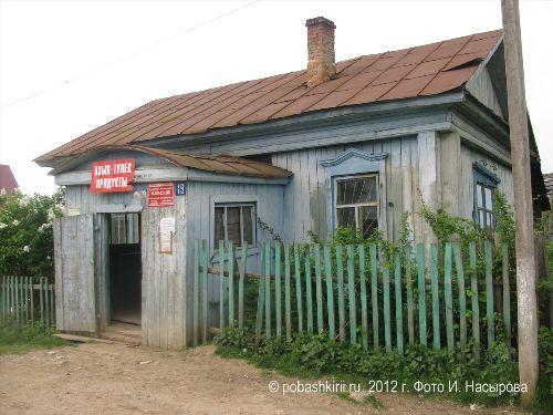 Магазинчик в Новобирючево Нуримановского района Башкирии