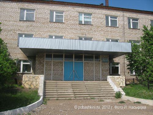 Родильное отделение Нуримановской центральной районной больницы, Республика Башкортостан