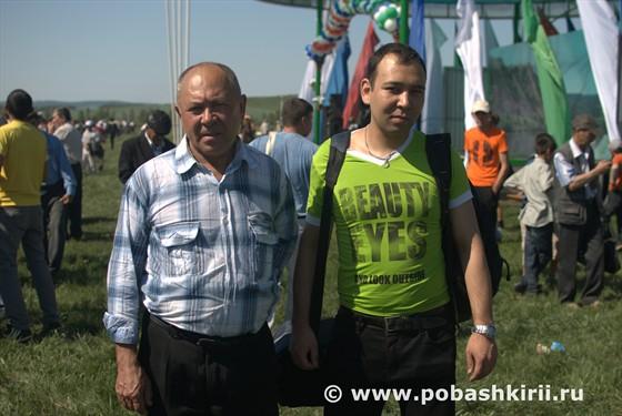 Сабантуй в Мраково