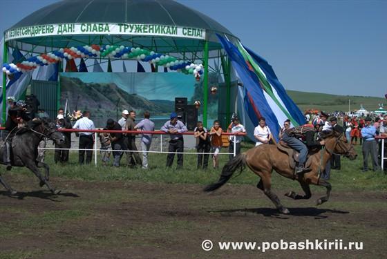Башкирские скачки