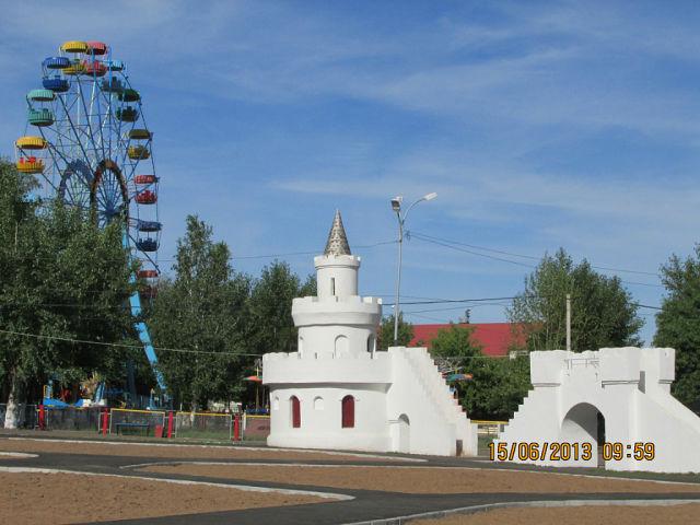 Вход в городской парк города Кумертау