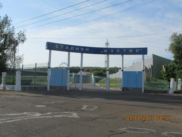 """Стадион """"Шахтер"""" г. Кумертау"""