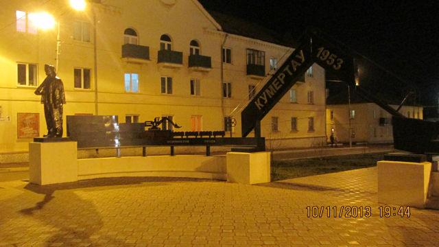 В городе Кумертау установлены памятники угольщикам