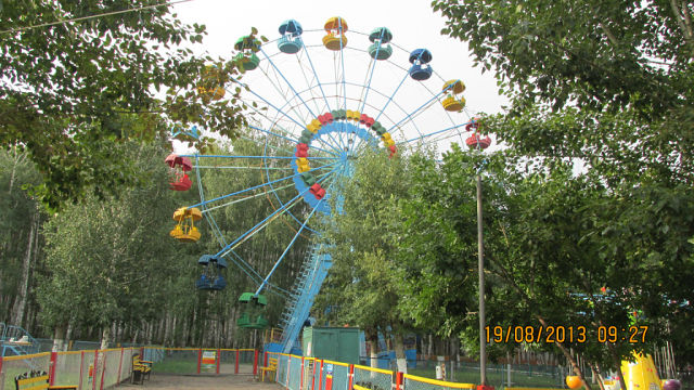 Парк культуры и отдыха г. Кумертау