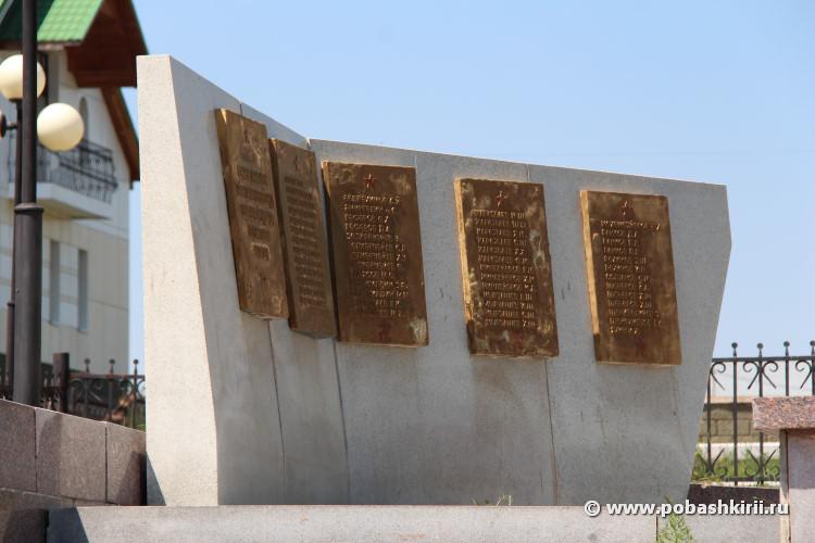 Памятник героям ВОВ в Таваканово