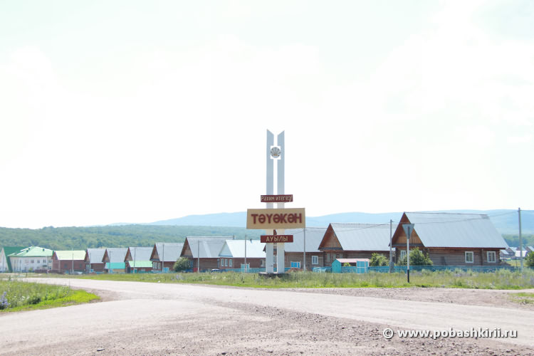 Таваканово